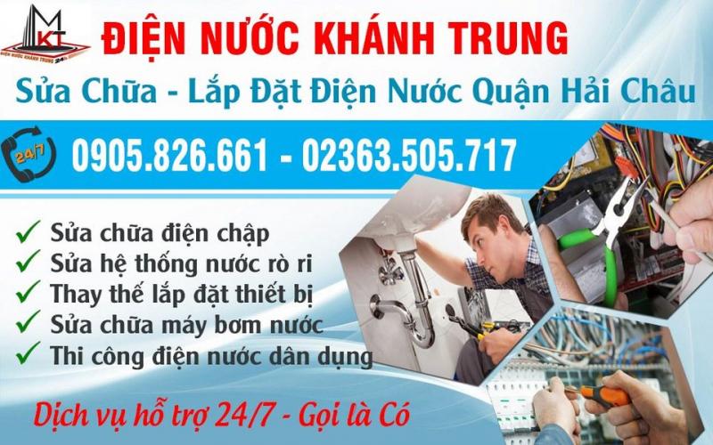 Điện nước Đà Nẵng (Công ty TNHH Minh Khánh Trung)
