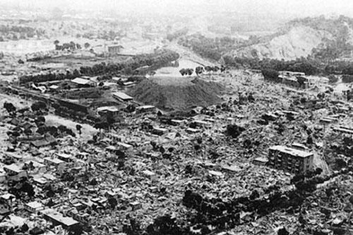 Động đất ở ven biển Chimbote của Peru (1970)