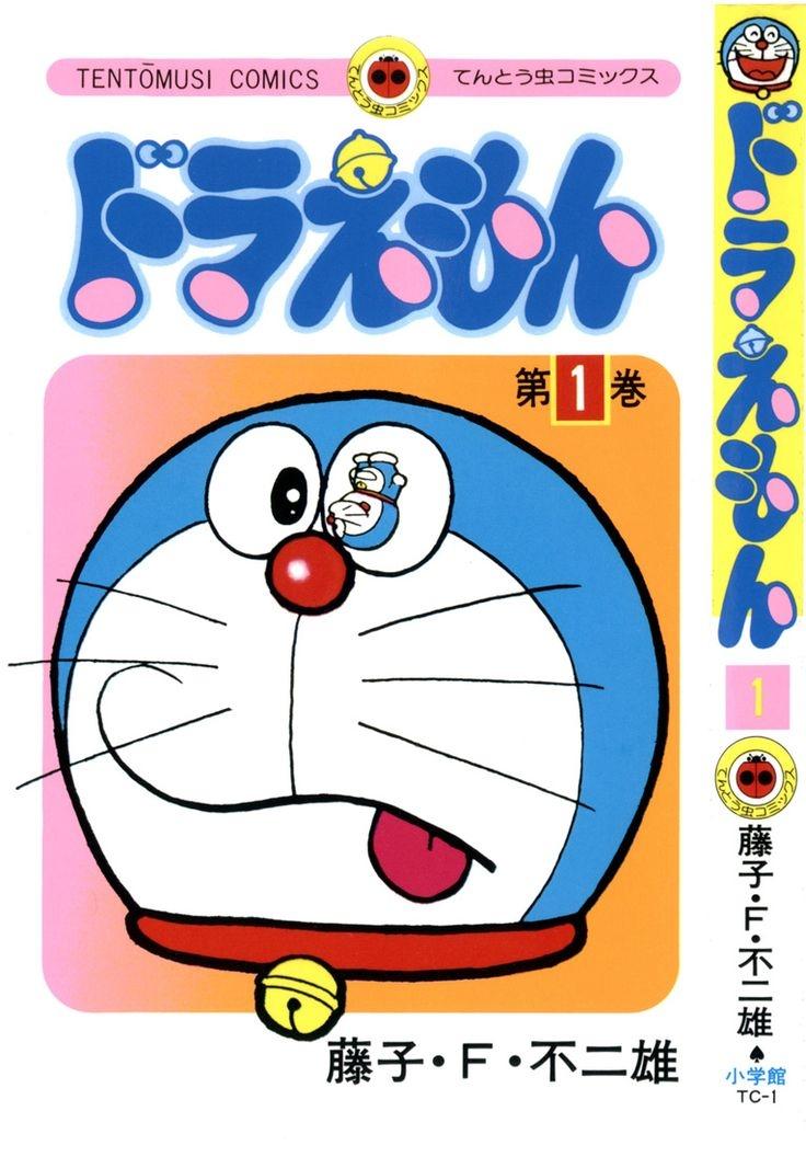 Tập truyện đầu tiên của Doraemon