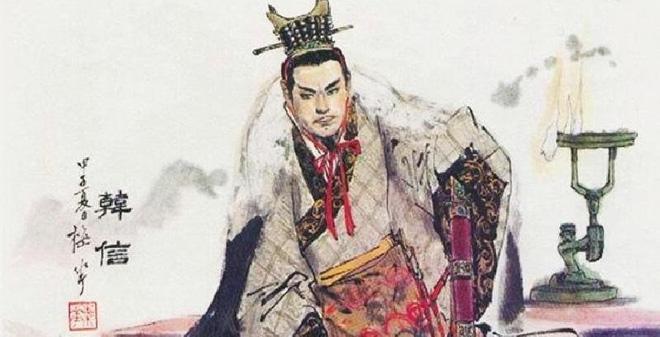 Hàn Tín (? - 196 TCN)