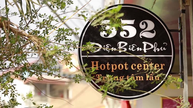 HotPot Center