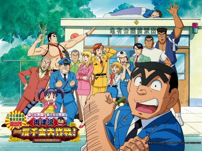 Các nhân vật trong Kochikame