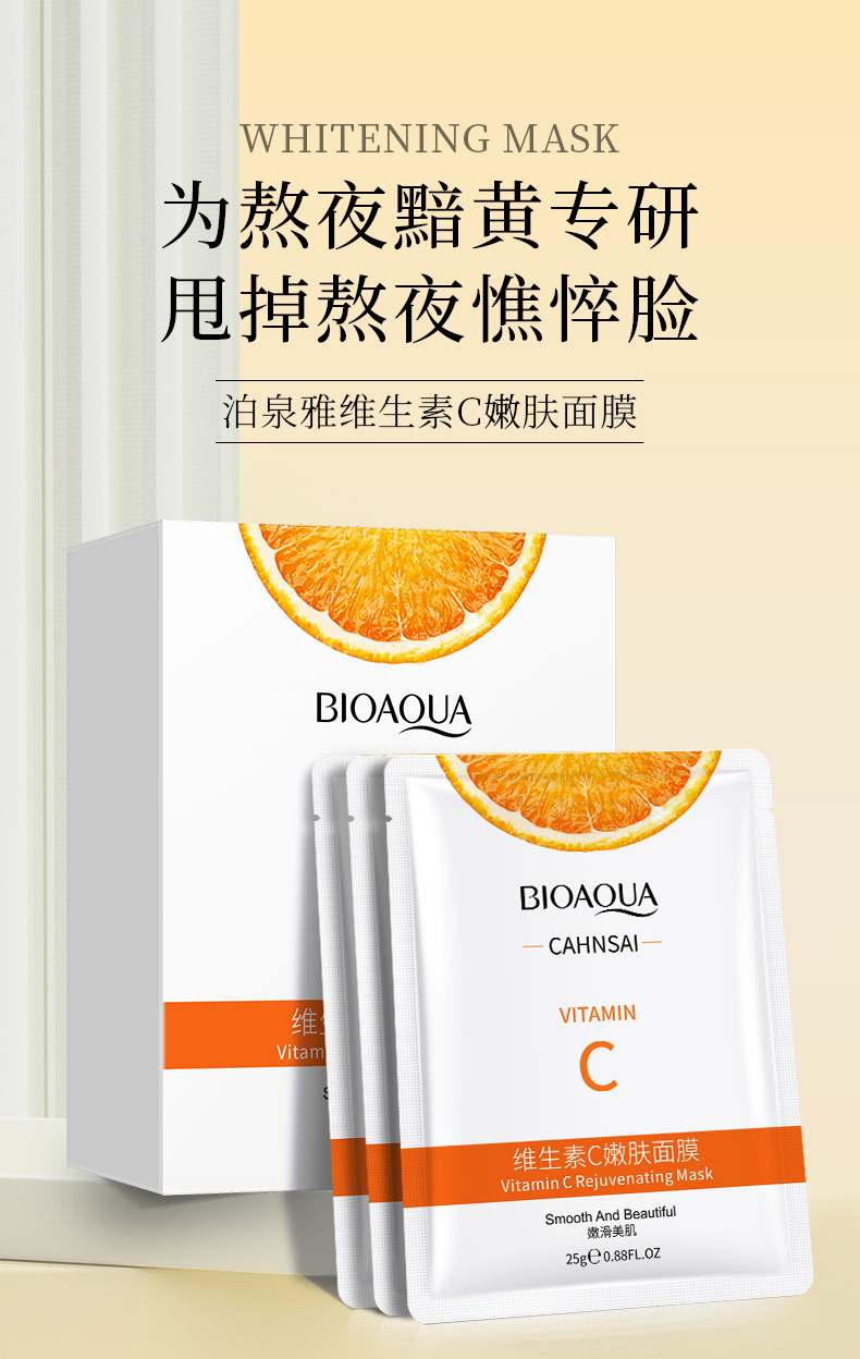 Mặt nạ Bioaqua Vitamin C giúp trẻ hóa làn da khô xạm