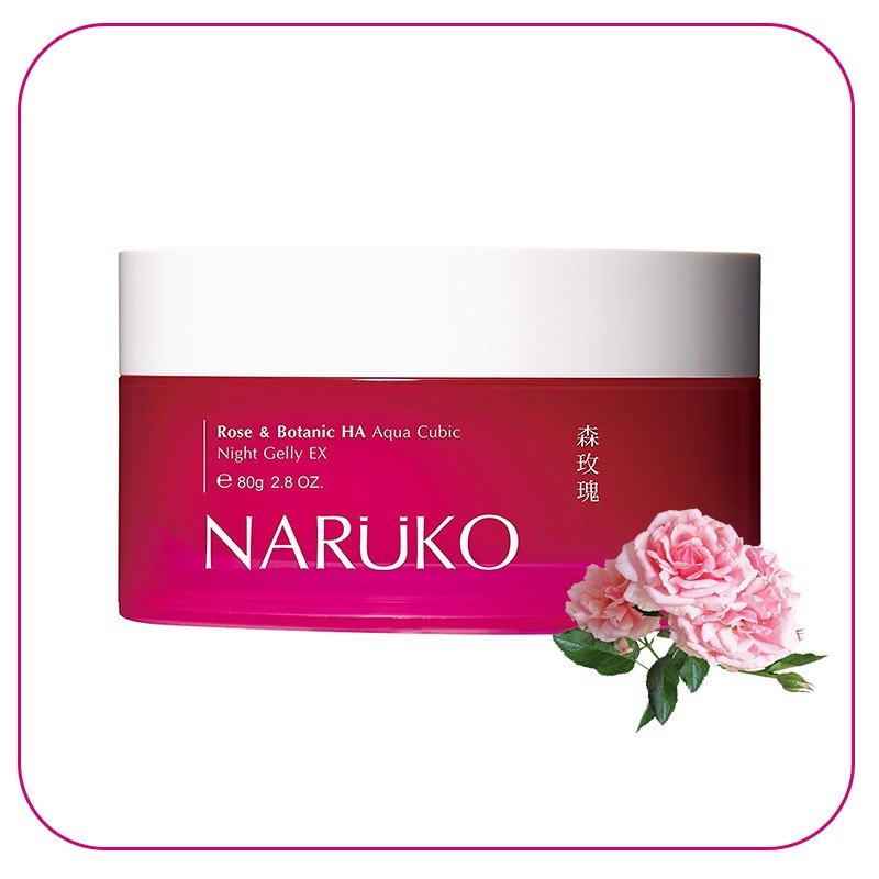 Mặt nạ Naruko Rose and Aqua-In Super Hydrating Night Gelly