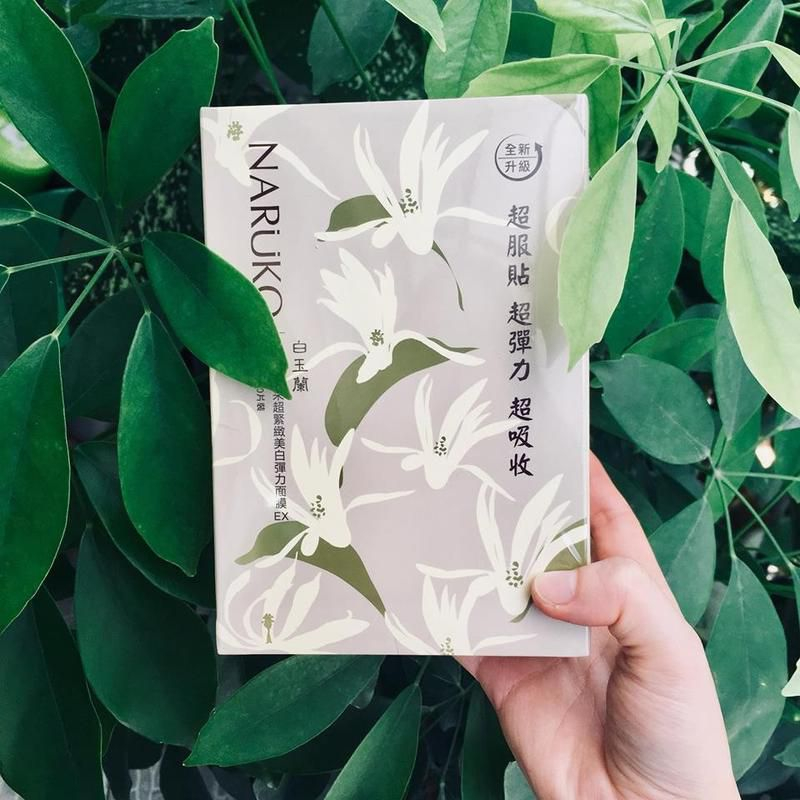 Mặt nạ Naruko Taiwan Magnolia Brightening and Firming Mask EX