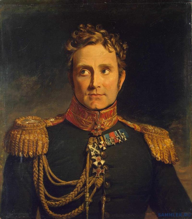 Napoleon Bonaparte (1896 - 1974)