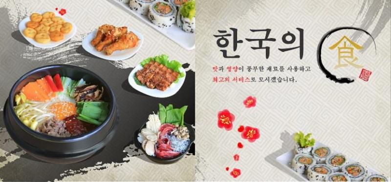 Top 9 Quán ẩm thực Hàn Quốc ngon – rẻ nhất tại TP.HCM