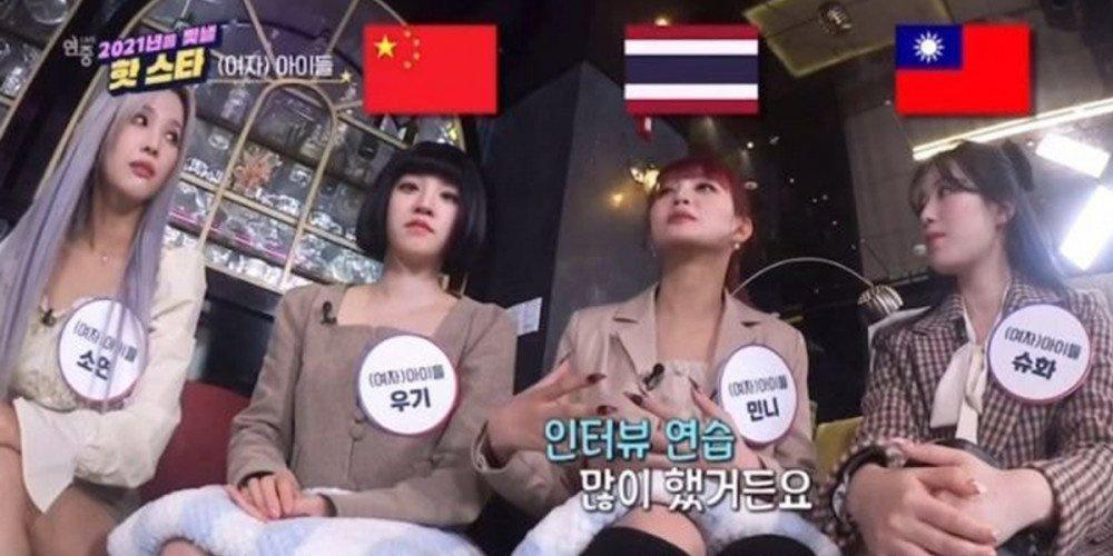 Nữ thần tượng Kpop gốc Hoa và công ty gây tranh cãi vì cờ Đài Loan