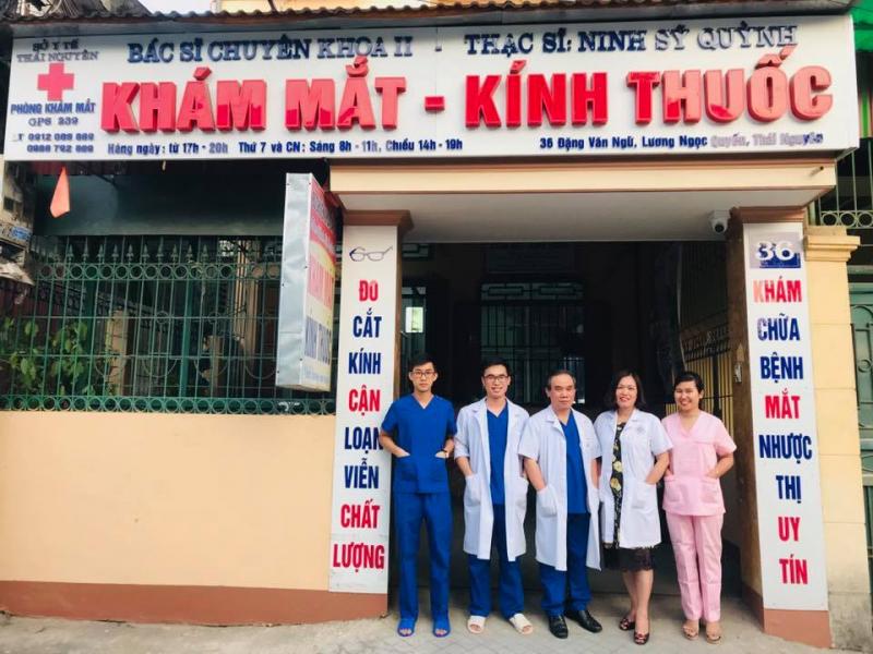 Top 5 Phòng khám mắt uy tín nhất Thái Nguyên