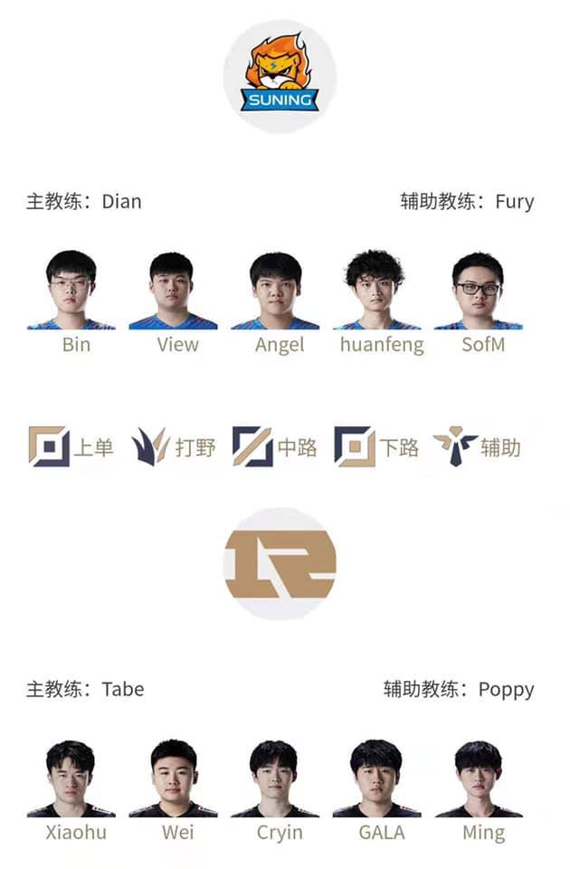 Chính thức: SofM sẽ thi đấu ở vị trí hỗ trợ trong trận Suning gặp Royal Never Give Up