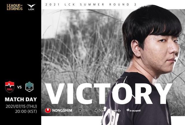 Đánh bại DWG KIA tuyệt đối ở vòng bảng LCK, Nongshim RedForce liệu có xứng là Ứng cử viên vô địch?
