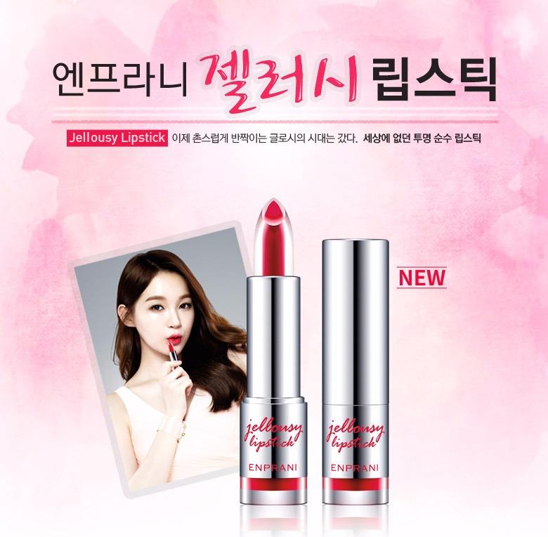 Son thạch jellousy lipstick