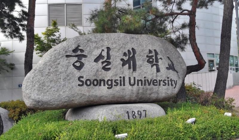 Soongsil University