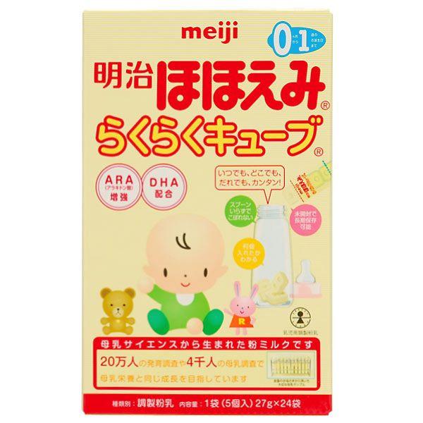 Sữa Meiji  số 0 dạng thanh tiện lợi vì nhỏ, gọn, dễ pha và an toàn