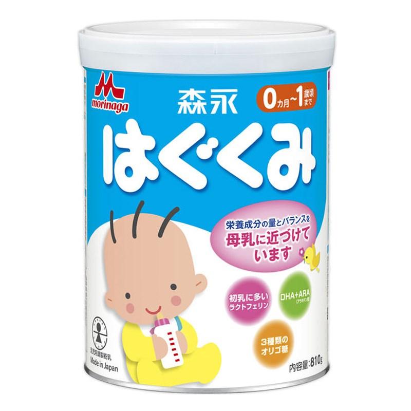 Sữa Morinaga số 0 (dành cho trẻ từ 0 – 1 tuổi)