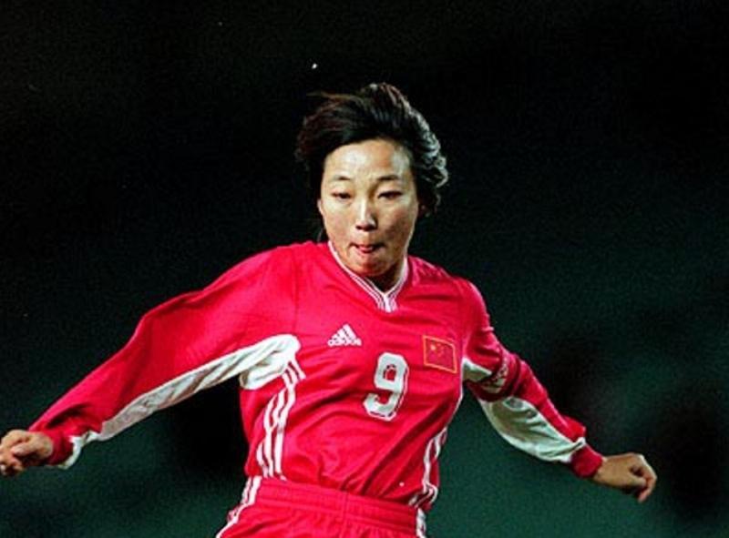 Sun Wen  (Trung Quốc)