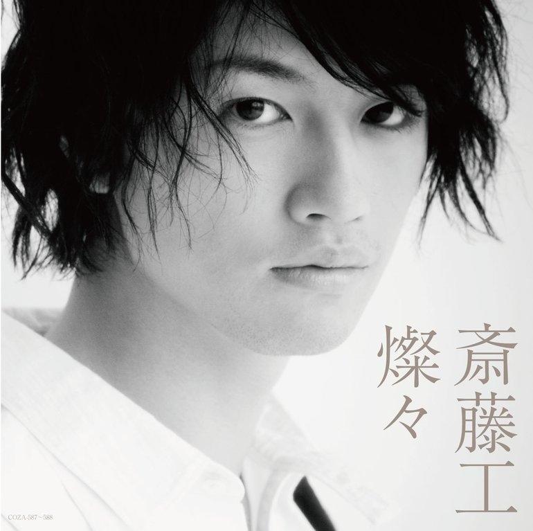 Top 10 Diễn viên nam Nhật Bản gợi cảm nhất