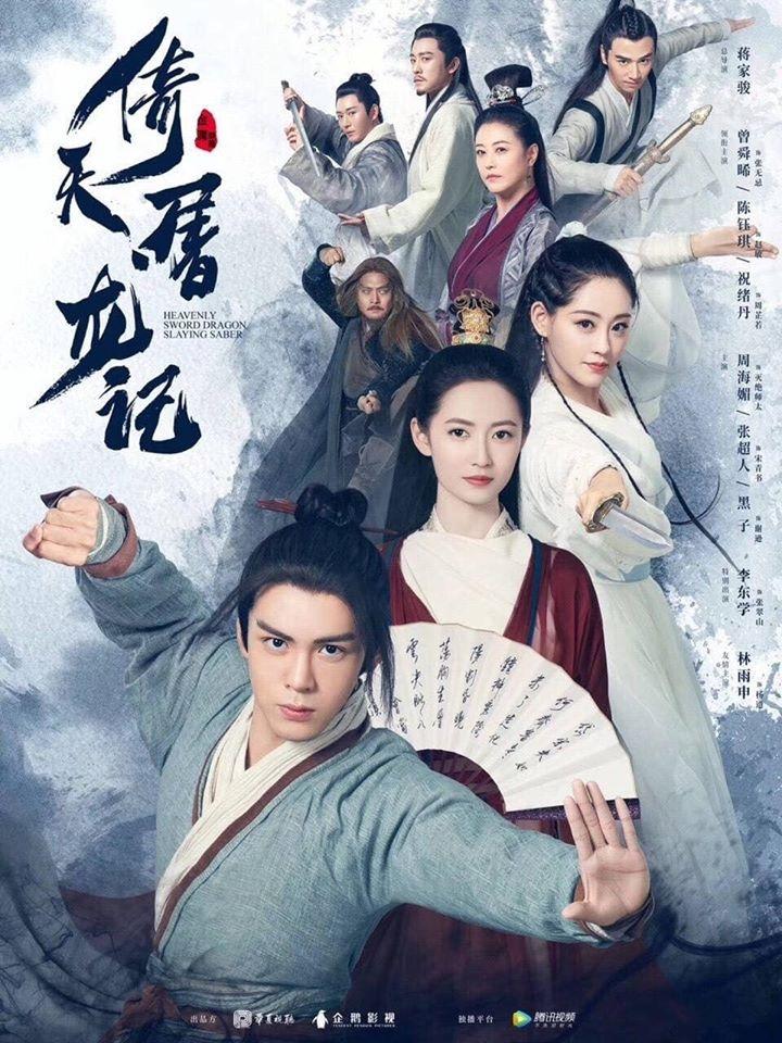 Poster Tân Ỷ Thiên Đồ Long Ký