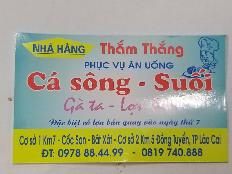Nhà hàng Thắm Thắng