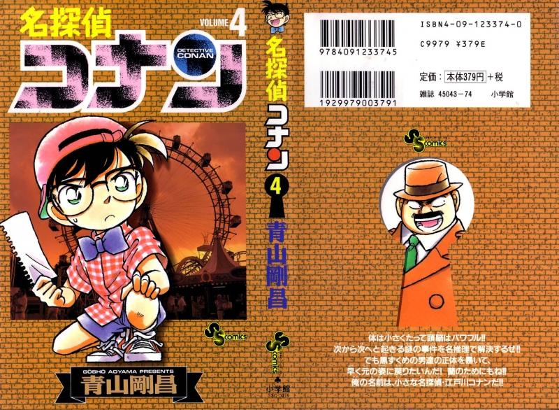 Bìa tập 4 của Conan