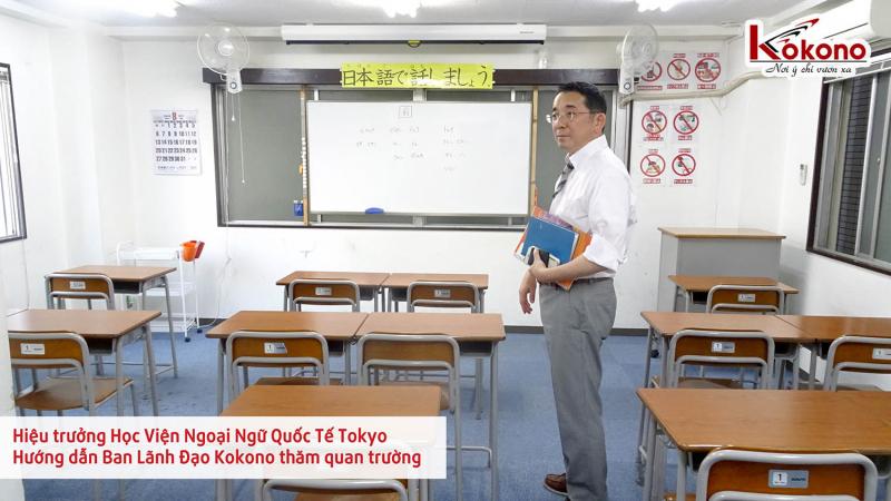 Ban lãnh đạo luôn quan tâm đến chất lượng dạy và học của trung tâm