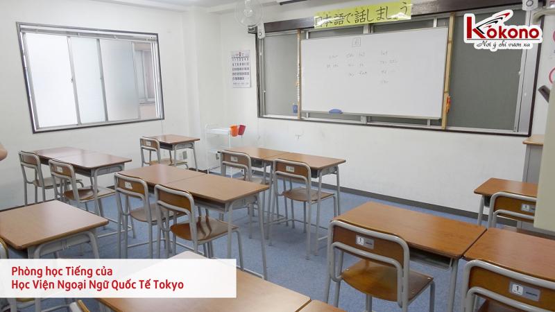 Phòng học khang trang tạo điều kiện học tập tốt cho người học