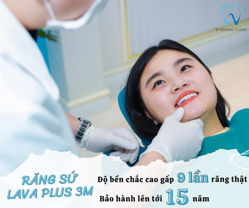 V Dental Clinic