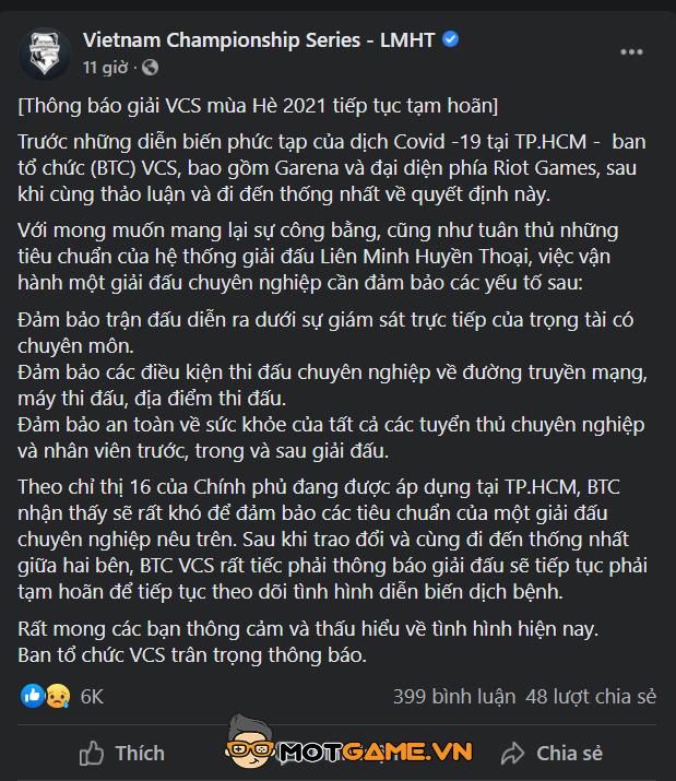 Tin đồn: VCS tạm hoãn vì không có giấy phép tổ chức giải đấu?