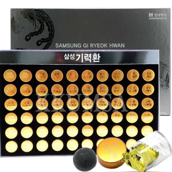 Viên bổ não chống đột quỵ Hàn Quốc Gum Jee Hwan hộp giấy đen sẽ ngăn ngừa nguy cơ mắc bệnh về huyết áp và tai biến mạch máu não