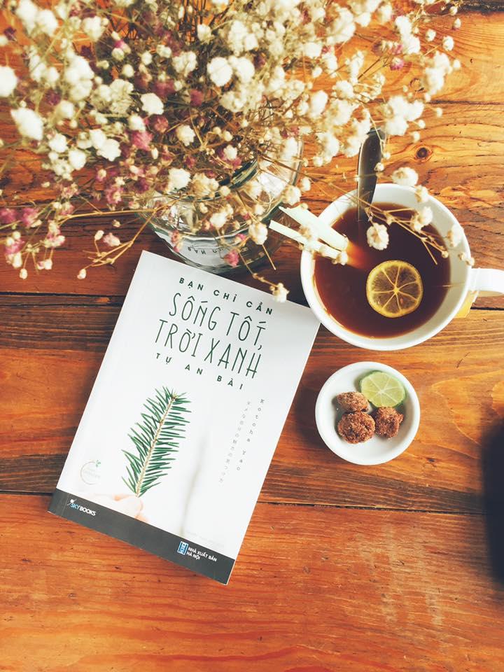 Vintage 198X Book&Cafe