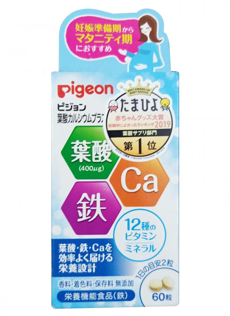Vitamin tổng hợp Pigeon