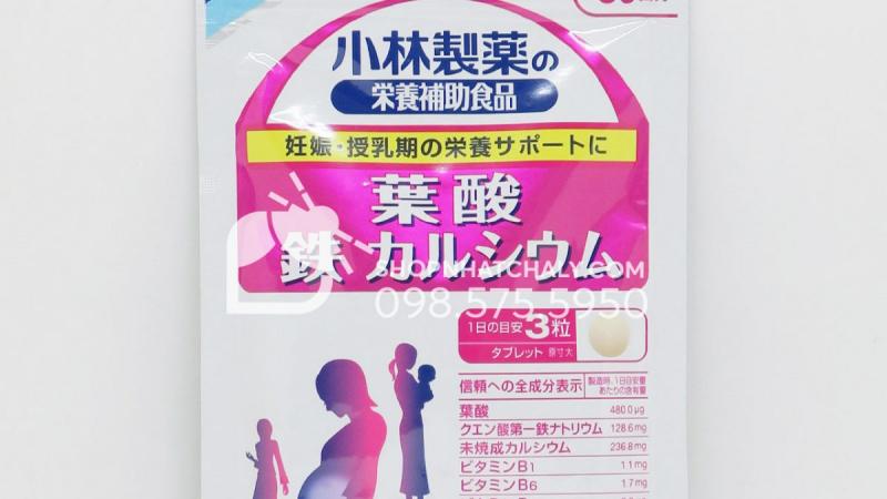 Vitamin tổng hợp Kobayashi Pregnancy Supplements