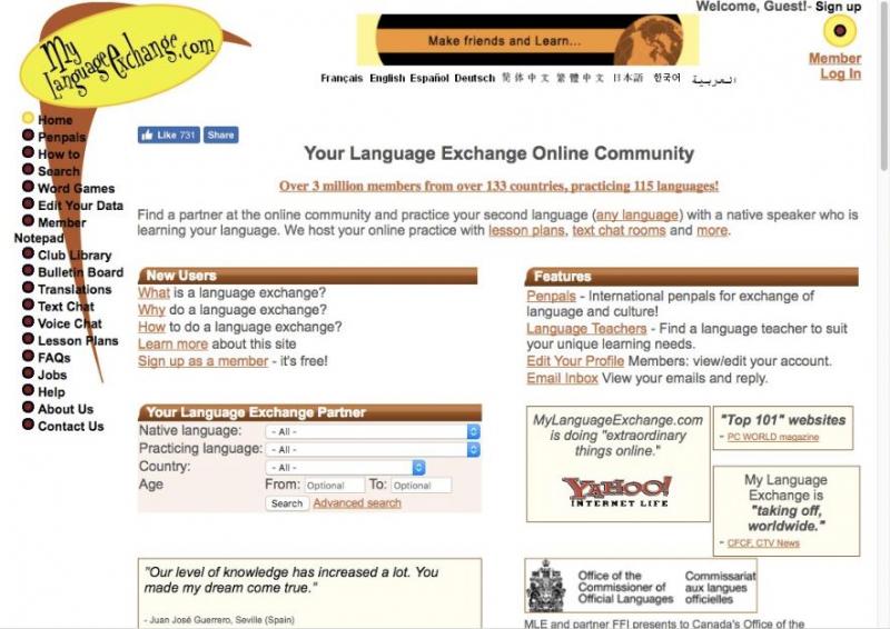 Website: My Language Exchange