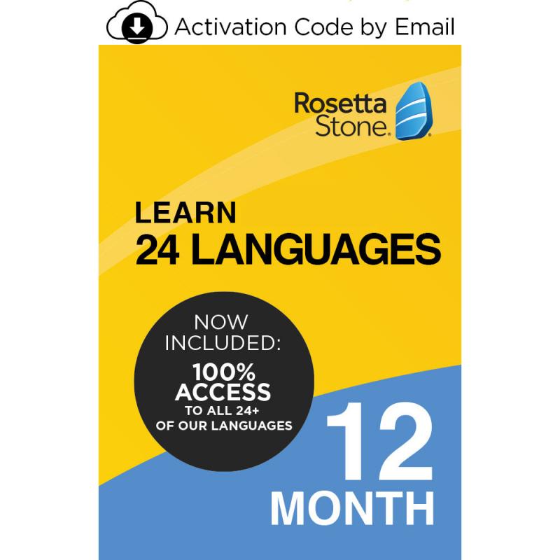 Website: Rosetta Stone
