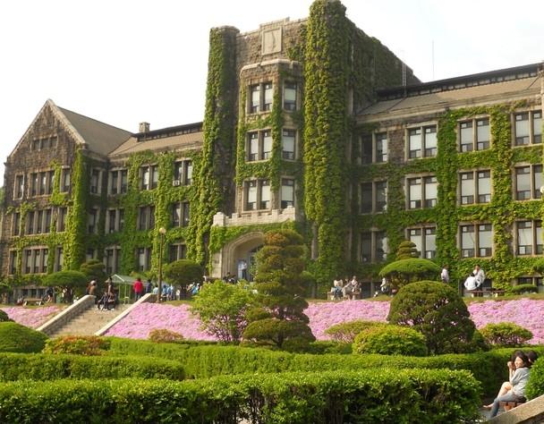 Yonsei University.