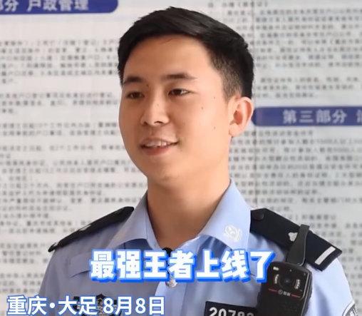 """Tò mò """"người mạnh nhất máy chủ Ionia"""" là ai, một cảnh sát vô tình bắt được tội phạm khi đi chơi LMHT"""