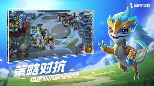 """Chờ mỏi mắt không thấy Riot phát hành ĐTCL Mobile, Tencent tự tung bản """"nhái"""" dành riêng cho thị trường Trung Quốc"""