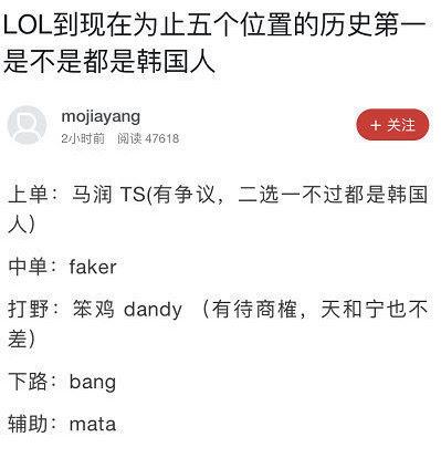 Netizen xứ Trung bình luận đội hình người Hàn giỏi nhất mọi thời đại: Vị trí của Bang gây nhiều tranh cãi
