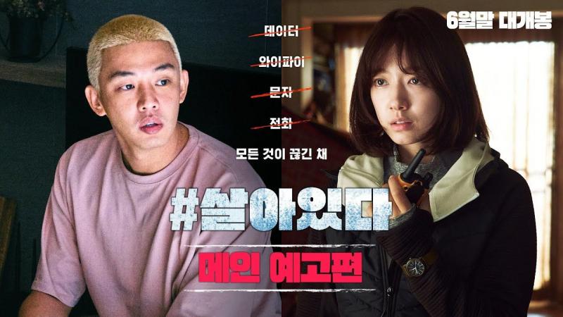 Top 7 Phim Hàn Quốc về đề tài Zombie hay nhất