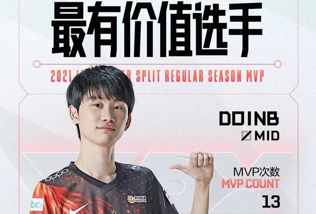 Khoe cúp với fan trên sóng, Doinb bất ngờ phát hiện rằng mình bị BTC LPL trao nhầm danh hiệu MVP