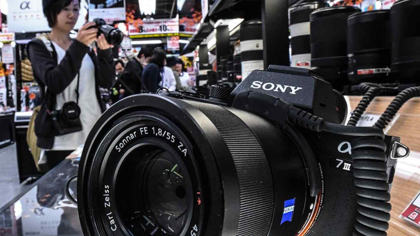 Từ thua lỗ, Sony dự kiến có lãi trong đại dịch