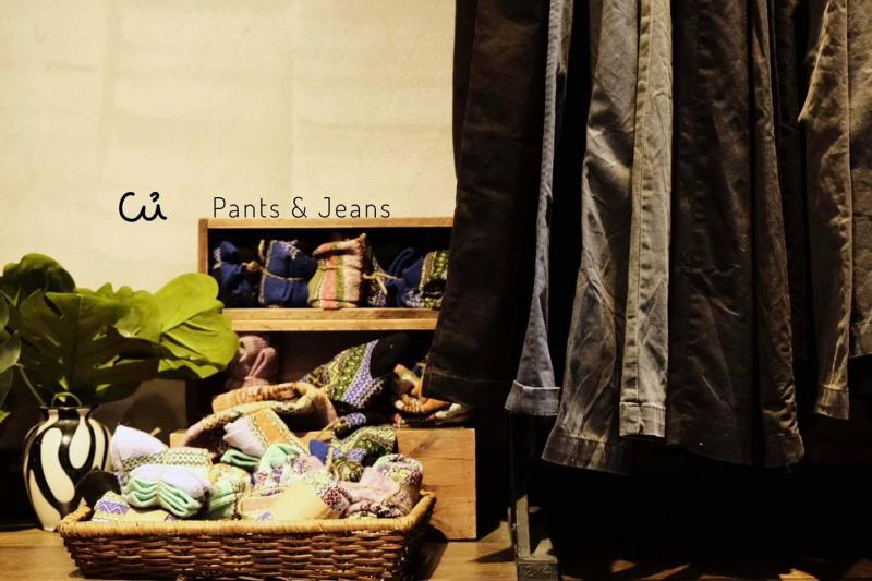 Top 11 Shop quần áo 2hand giá rẻ tại Cần Thơ
