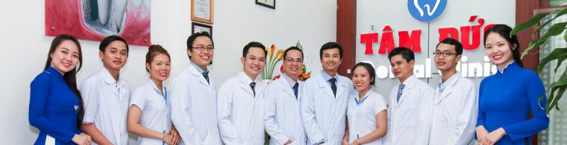 Top 7 Phòng khám nha khoa uy tín nhất Q. Bình Tân – TP. HCM