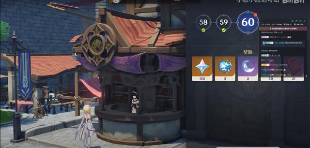 Genshin Impact ghi nhận người chơi đầu tiên đạt Hạng Mạo Hiểm level 60