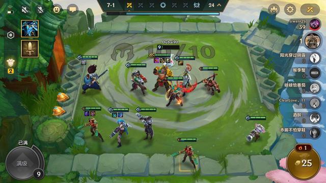 """Trên tay ĐTCL Mobile phiên bản Trung Quốc: Gameplay đa dạng, tính năng hấp dẫn, """"bản gốc"""" cũng phải chào thua"""