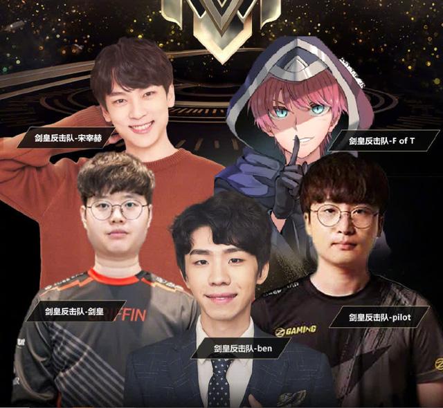 """Thần kiếm Sword bất ngờ trở lại trong trận Showmatch Trung – Hàn, hóa """"đặc vụ 1/10/6"""", bị streamer Trung Quốc """"bán hành"""""""