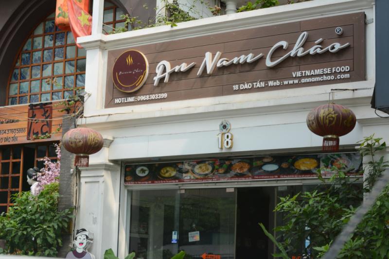 Nhà hàng An Nam Cháo có một bầu không gian ẩm thực độc đáo mang đậm nét văn hoá đặc trưng truyền thống của Việt Nam.