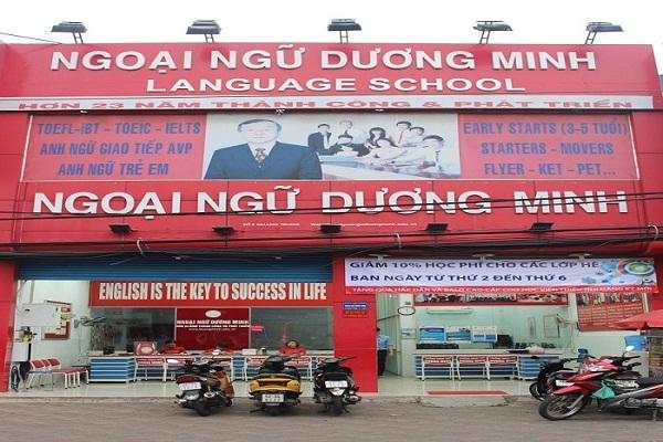 Trung tâm Anh ngữ Dương Minh có các khóa học được phân loại phù hợp với độ tuổi và trình độ của học viên.