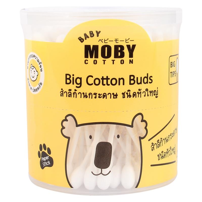 Bông tăm Moby