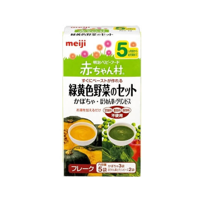 Bột ăn dặm Meiji 5M